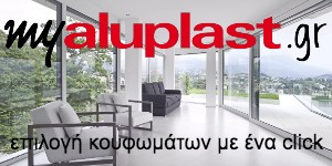 aluplast january 2021