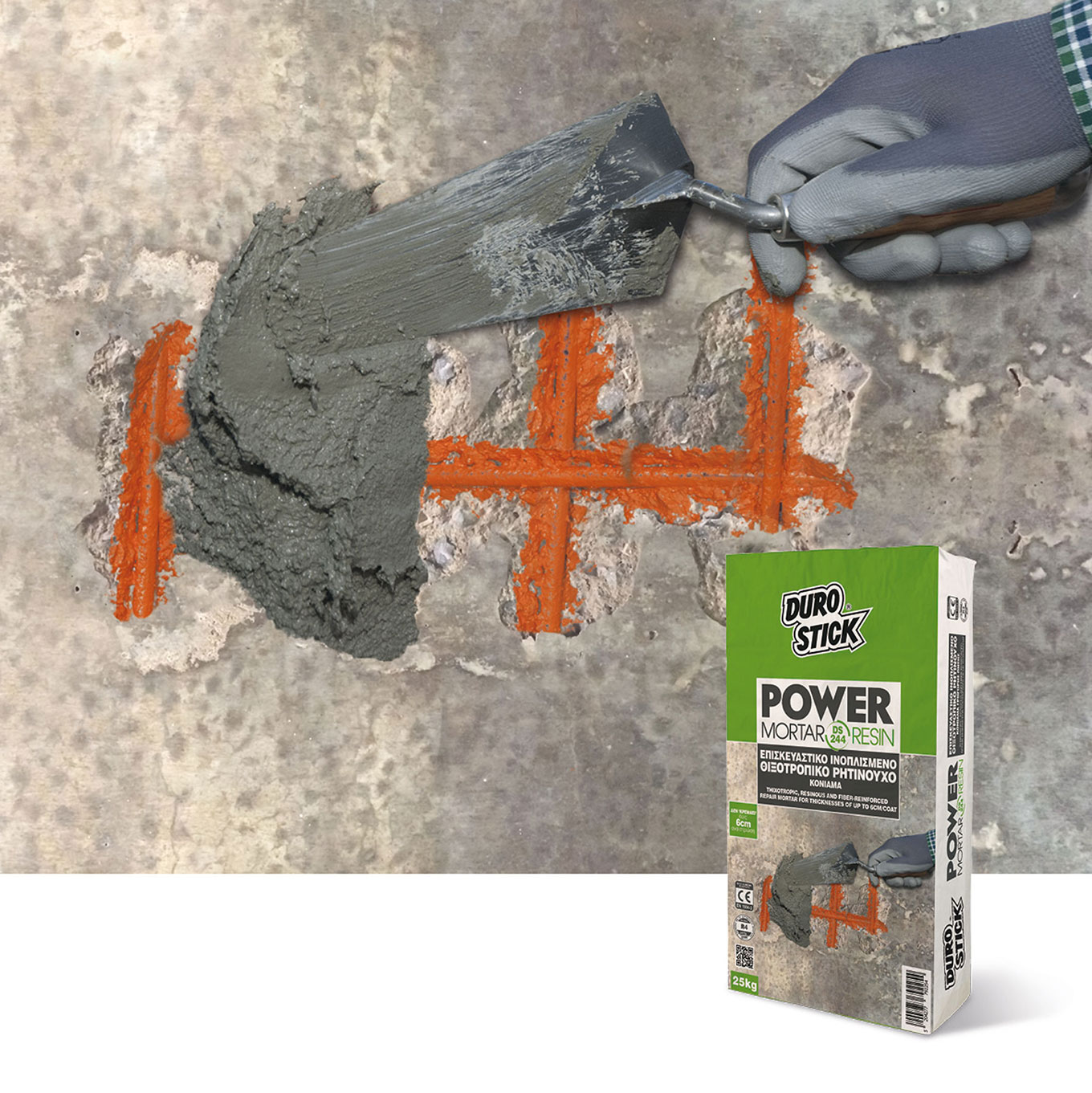 DUROSTICK DS-244 POWER MORTAR RESIN