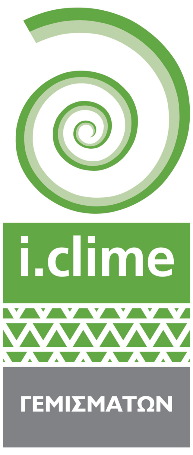 i.clime ΓΕΜΙΣΜΑΤΩΝ